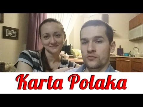 Польша: Новые возможности с Картой поляка