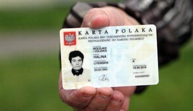 Сенат Польши утвердил поправки к Закону о Карте поляка