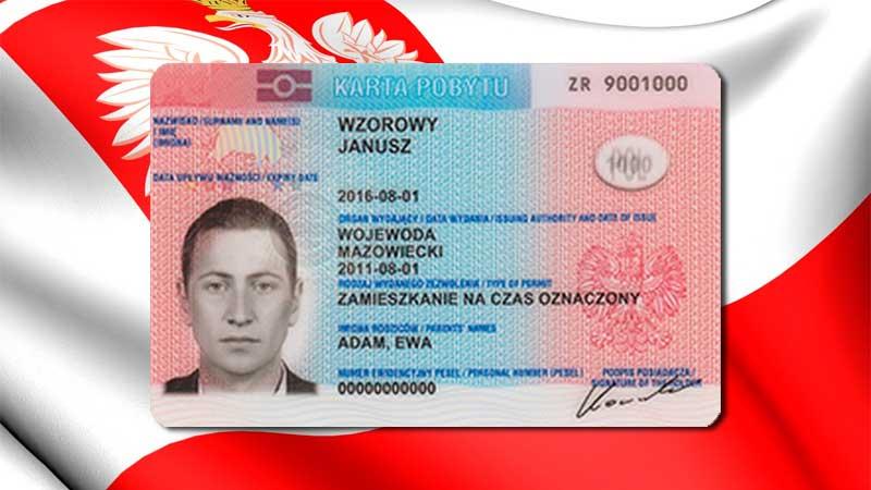 Оформление ВНЖ в Польше