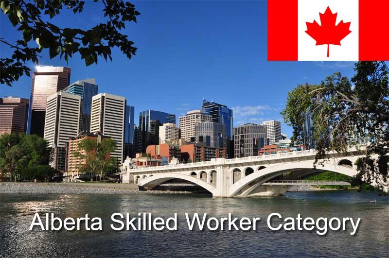 Иммиграция в Канаду по провинциальной программе Альберты Skilled Worker Category