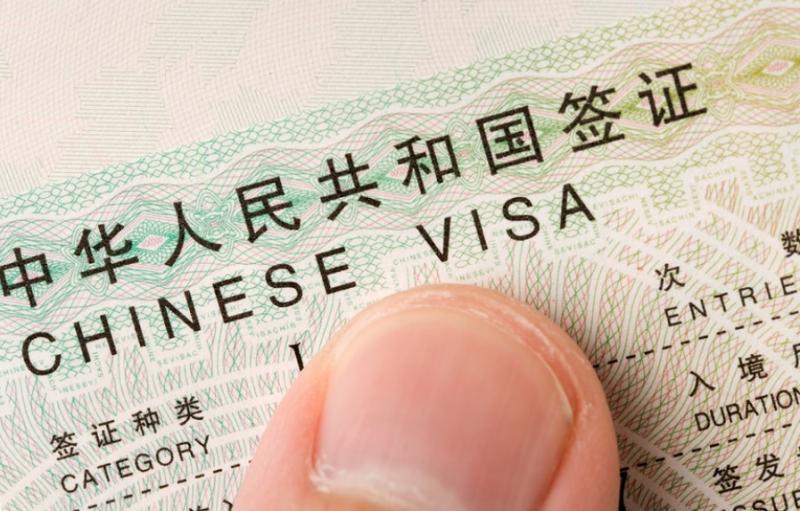 Китай планирует создать первое в государстве бюро по вопросам иммиграции