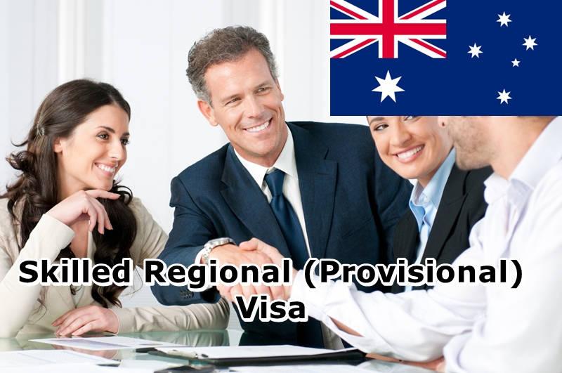 Иммиграция в Авcтралию по региональной визе Skilled Regional (Provisional) Visa
