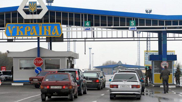 Для граждан Украины подорожал выезд за границу на автомобиле