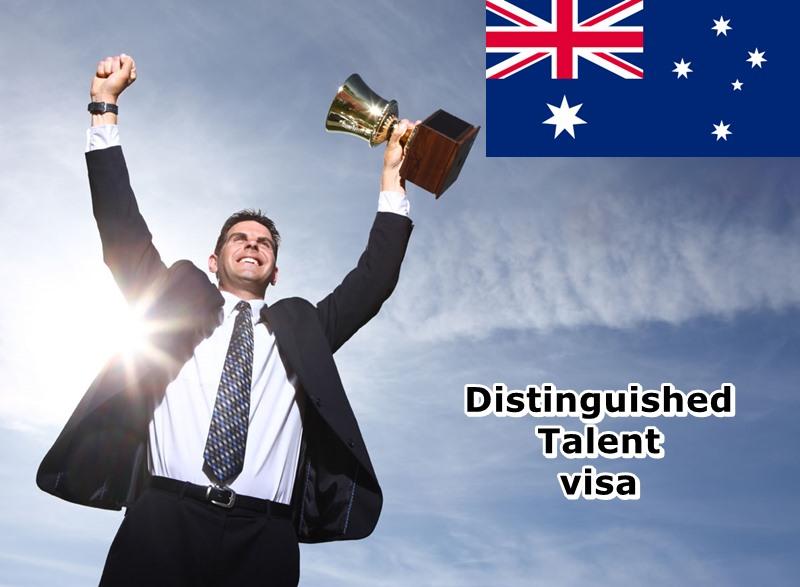 Иммиграция в Австралию по визе Distinguished Talent
