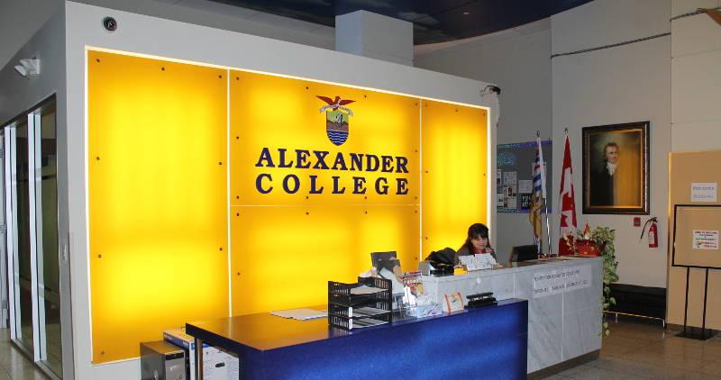 Колледж Александр в Британской Колумбии
