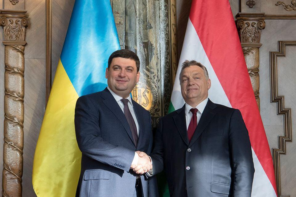 Венгрия отменяет плату за национальные визы для украинцев