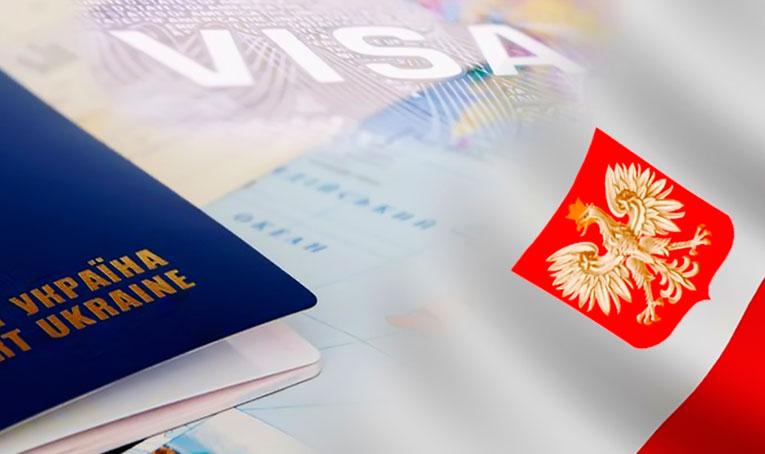 Визовые центры Польши упрощают для украинцев систему подачи документов на визу