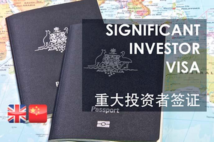 Австралия планирует пересмотреть правила иммиграции миллионеров