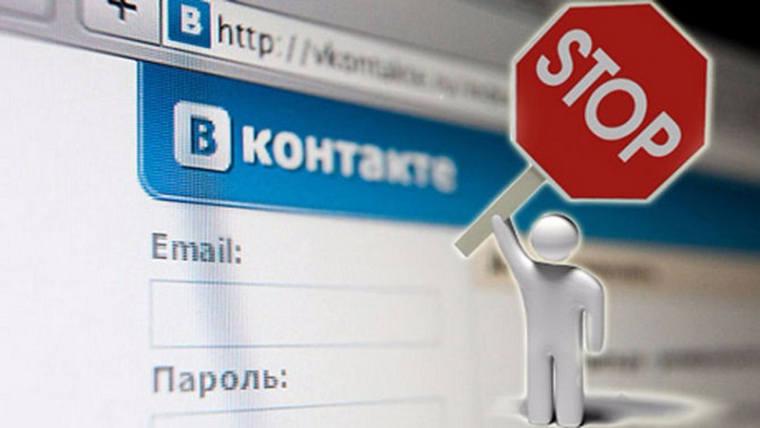 Порошенко подписал закон о запрете ряда программ и сайтов, среди которых самые популярные социальные сети и почтовый агент