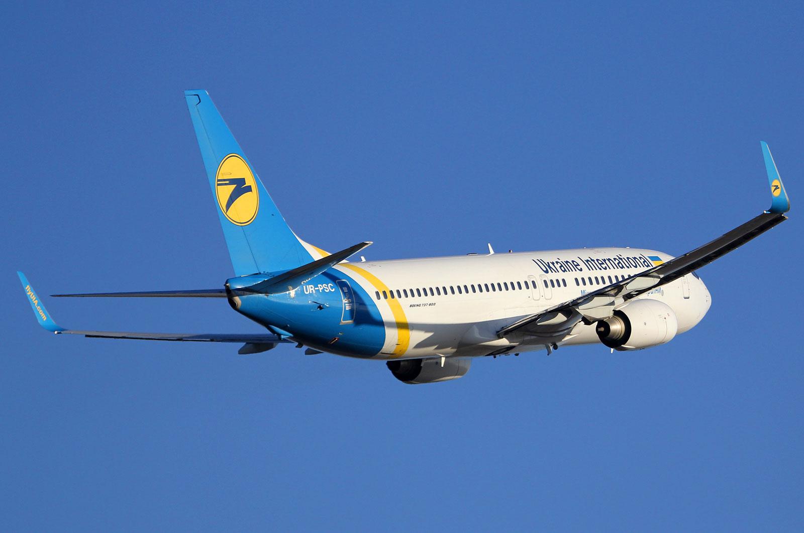 Авиакомпания МАУ объявила о грандиозной распродаже 30 000 билетов в день введения безвиза с ЕС