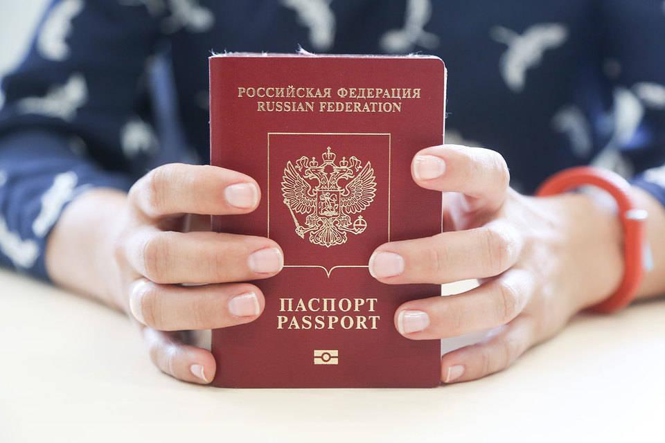 В России планируют существенно повысить пошлины на оформление загранпаспорта
