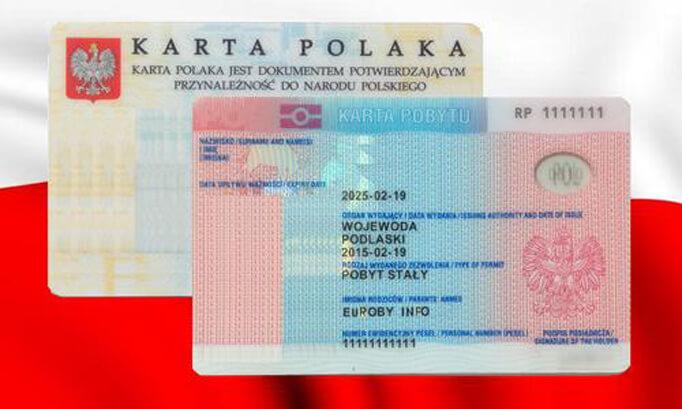 За последние 3 года число иностранцев, имеющих вид на жительство в Польше, выросло в 2 раза