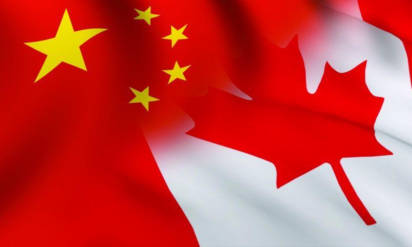 Канада расширяет сеть визовых центров в Китае