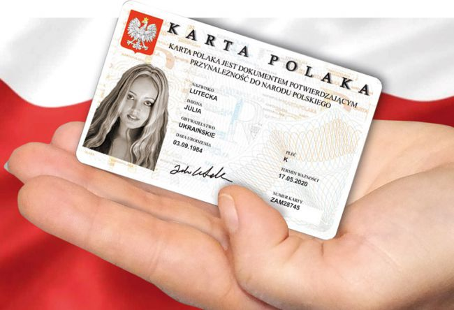 Польша изменила условия получения карты поляка