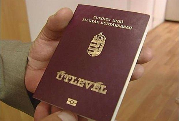 Гражданство Венгрии получили уже миллион венгров, живущих за рубежом