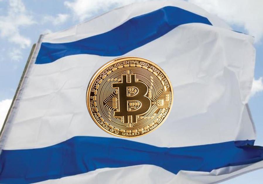 Израиль планирует создать национальную криптовалюту