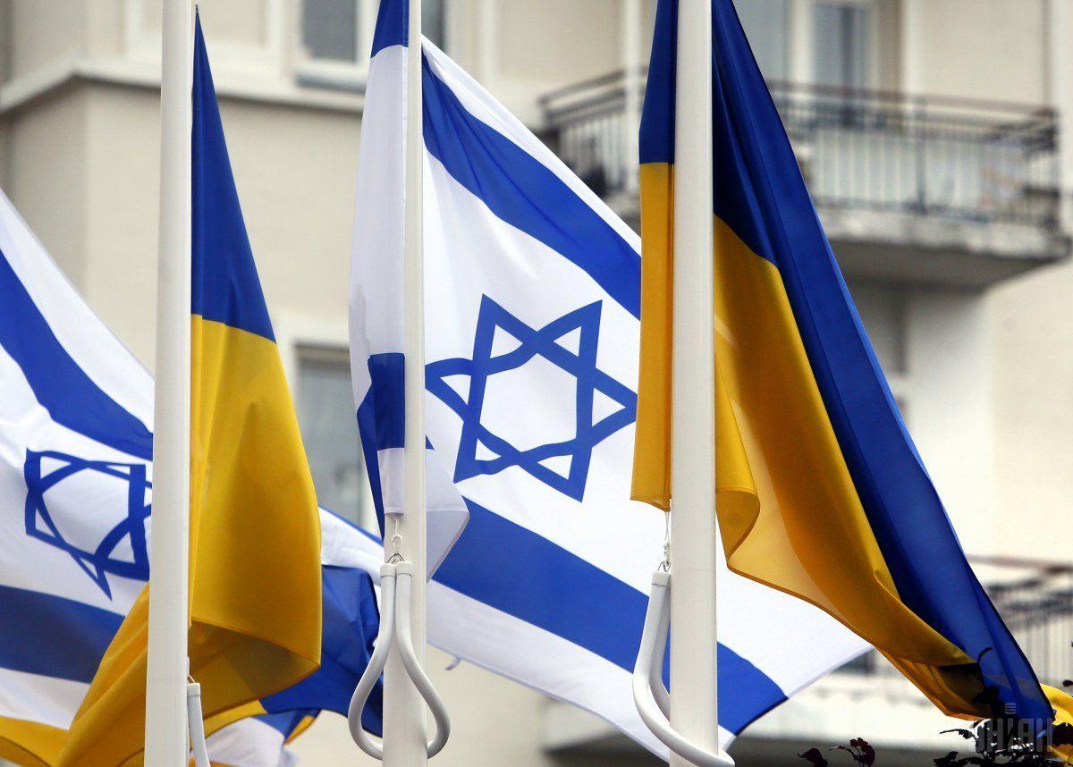 В 2017 году в Израиль иммигрировали более 7 тысяч украинцев