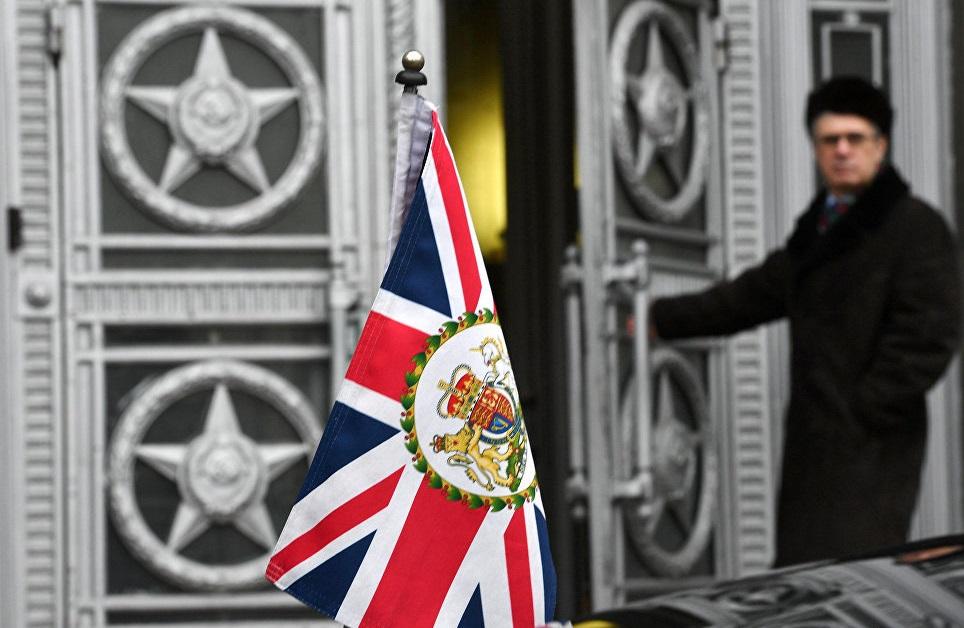 Россия высылает 23 дипломатических сотрудника посольства Великобритании