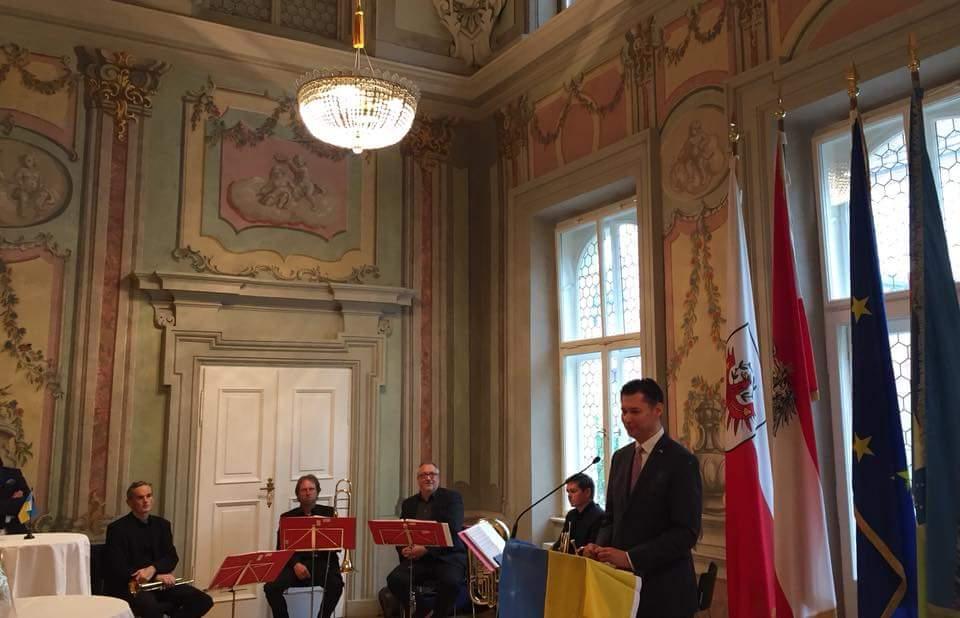 В австрийской провинции Тироль открылось четвертое почетное консульство Украины