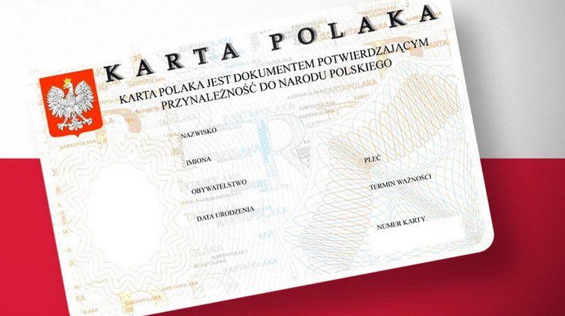 Больше всего разрешений на постоянное пребывание в Польше на основе Карты поляка получили граждане Украины