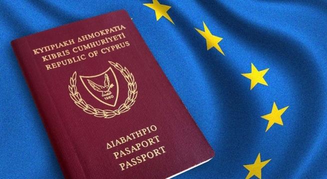 Кипр ужесточил контроль над программой «золотая виза»