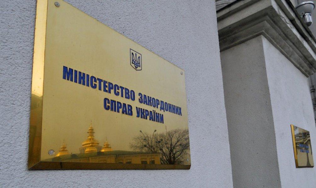 Украина открывает 56 визовых центров по всему миру