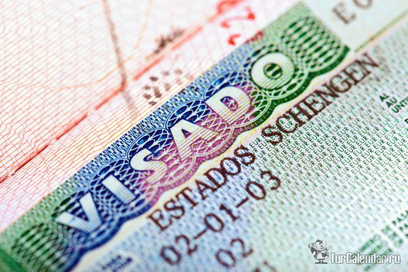 Народные депутаты призывают Испанию выйти из Шенгенского соглашения