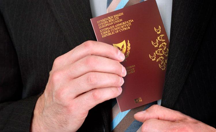 ЕС планирует ужесточить предоставление гражданства на основании «золотых паспортов»