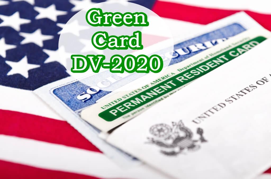 ВНИМАНИЕ! Регистрация на лотерею Green Card DV-2020