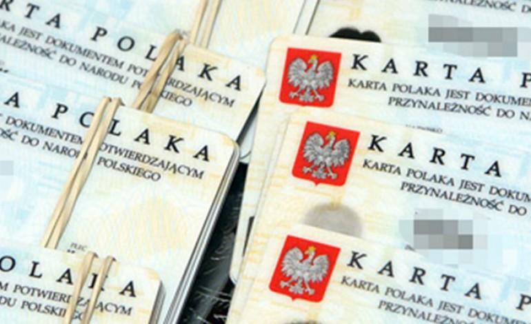 За последние 10 лет на Карту поляка подали боле 200 тыс. заявлений