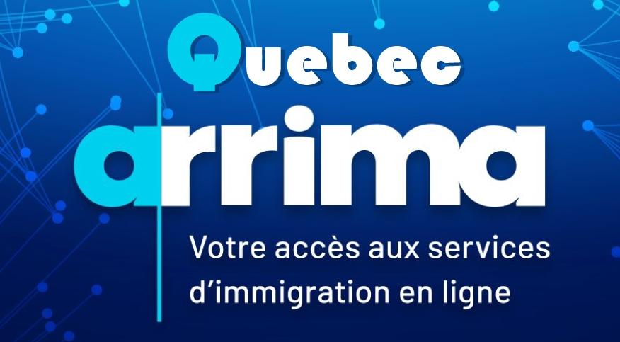 Квебек продлевает срок для подачи выражения интереса в системе Arrima