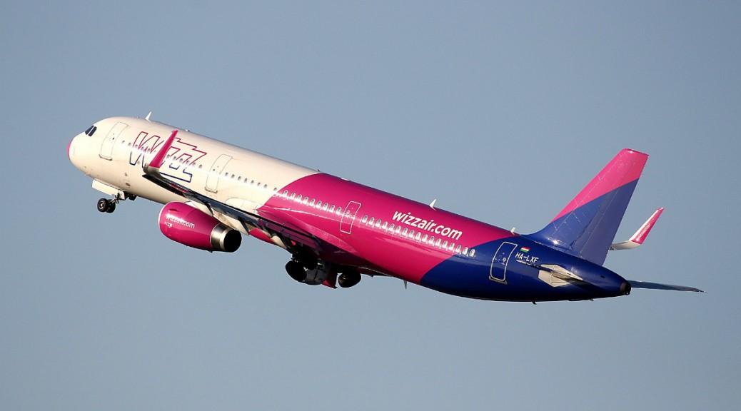 Wizz Air открыл рейс из Харькова в Вену