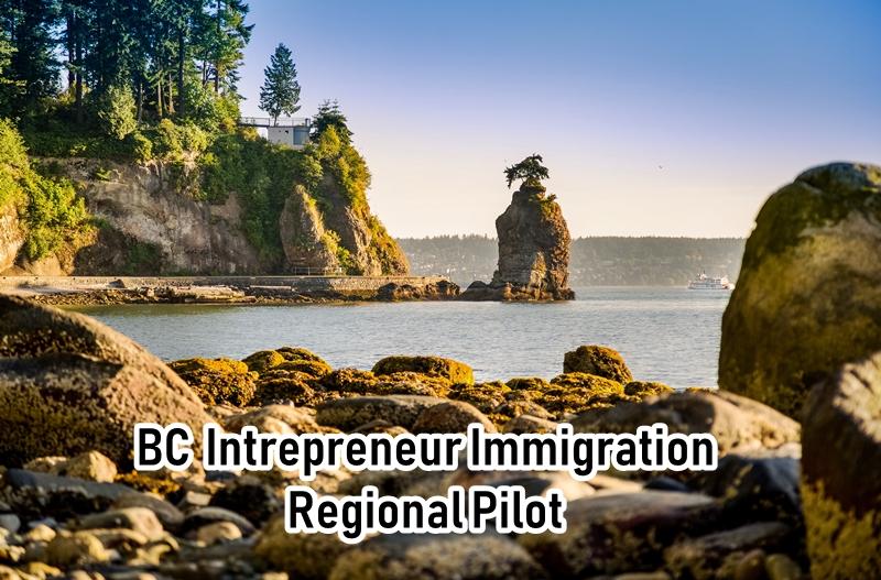 Иммиграция в Британскую Колумбию по категории Entrepreneur Immigration — Regional Pilot
