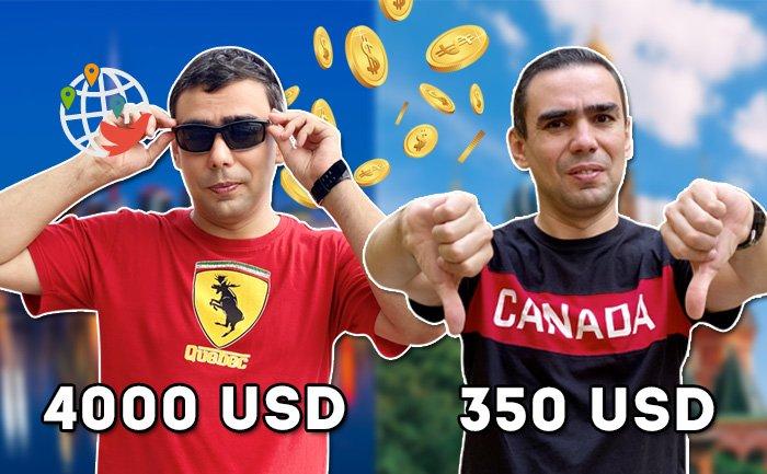 $100 000 в год: зарплата учителей в Канаде по сравнению с Россией