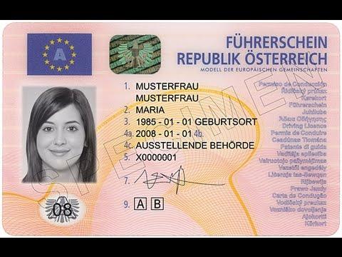 Водительские права (Führerschein) в Австрии - как получить и сколько стоят