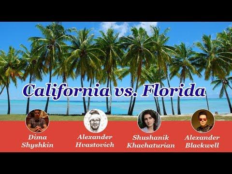 Калифорния vs Флорида: сравнение жизни