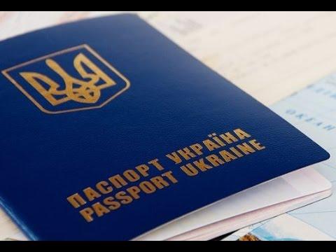 О предвзятости к украинцам при выдаче виз в Канаду