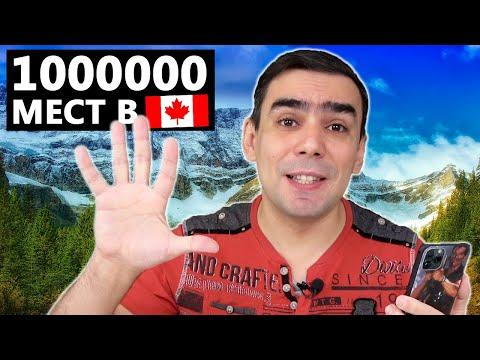 5 главных новостей иммиграции в Канаду