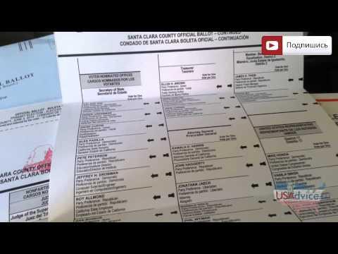 Выборы в США. Кого мы выбираем в Калифорнии