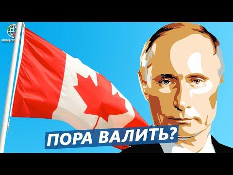 Обнуление Путина: пора валить из России?