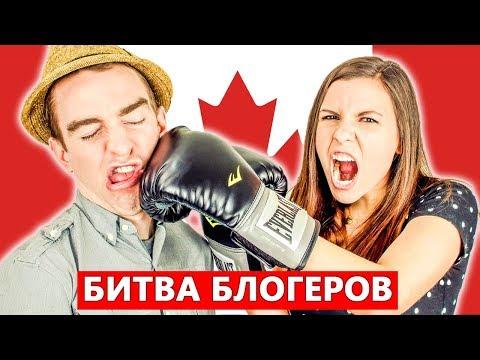 Узнайте лучшее место для жизни в Канаде и получите приз!