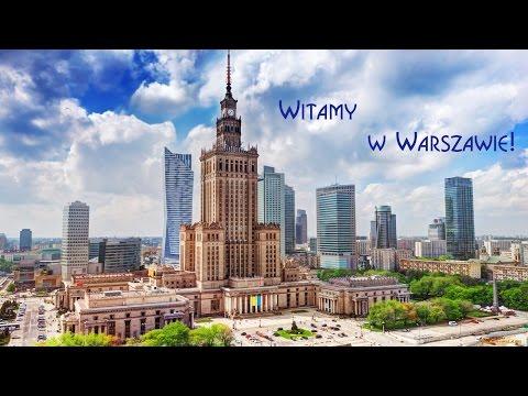 Польша. Варшава: Вступительная речь и знакомство