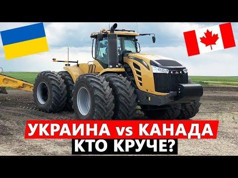 Канада отстала от Украины на 5 лет (IT-технологии в аграрном секторе)