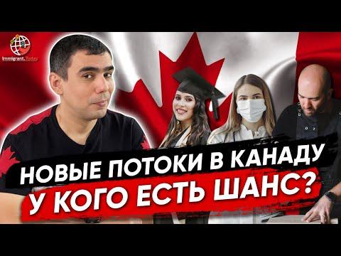 Один шанс на 90 000 попасть в Канаду