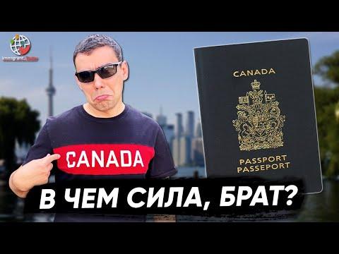 Рейтинг паспортов мира ― как получить канадское гражданство