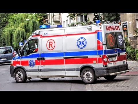 Скорая помощь и страховка в Польше