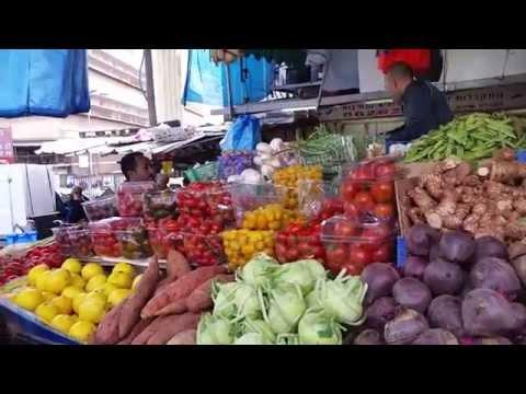 Цены на рынке в Хайфе (Израиль)