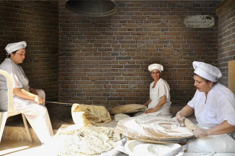 Lavash Bread House