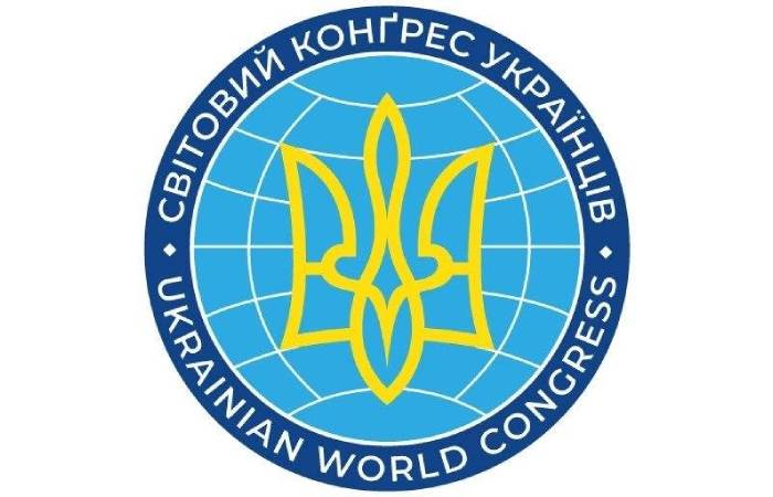 Ukrainian World Congress