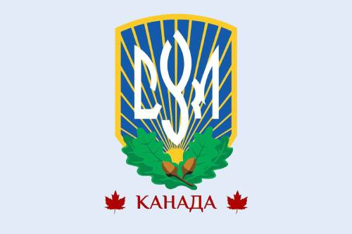 Ukrainian Youth Association of Canada (CYM)